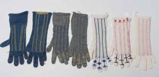 Sensor Gloves